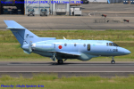Chofu Spotter Ariaさんが、名古屋飛行場で撮影した航空自衛隊 U-125A(Hawker 800)の航空フォト(写真)