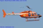 Chofu Spotter Ariaさんが、名古屋飛行場で撮影した新日本ヘリコプター 206L-3 LongRanger IIIの航空フォト(飛行機 写真・画像)