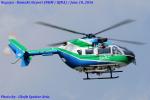 Chofu Spotter Ariaさんが、名古屋飛行場で撮影した兵庫県消防防災航空隊 BK117C-2の航空フォト(飛行機 写真・画像)