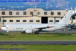 Chofu Spotter Ariaさんが、名古屋飛行場で撮影した航空自衛隊 KC-767J (767-2FK/ER)の航空フォト(写真)