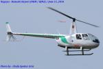 Chofu Spotter Ariaさんが、名古屋飛行場で撮影したセコインターナショナル R44 Raven IIの航空フォト(飛行機 写真・画像)