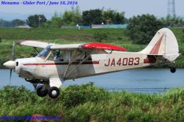 Chofu Spotter Ariaさんが、妻沼滑空場で撮影した日本個人所有 A-1 Huskyの航空フォト(写真)