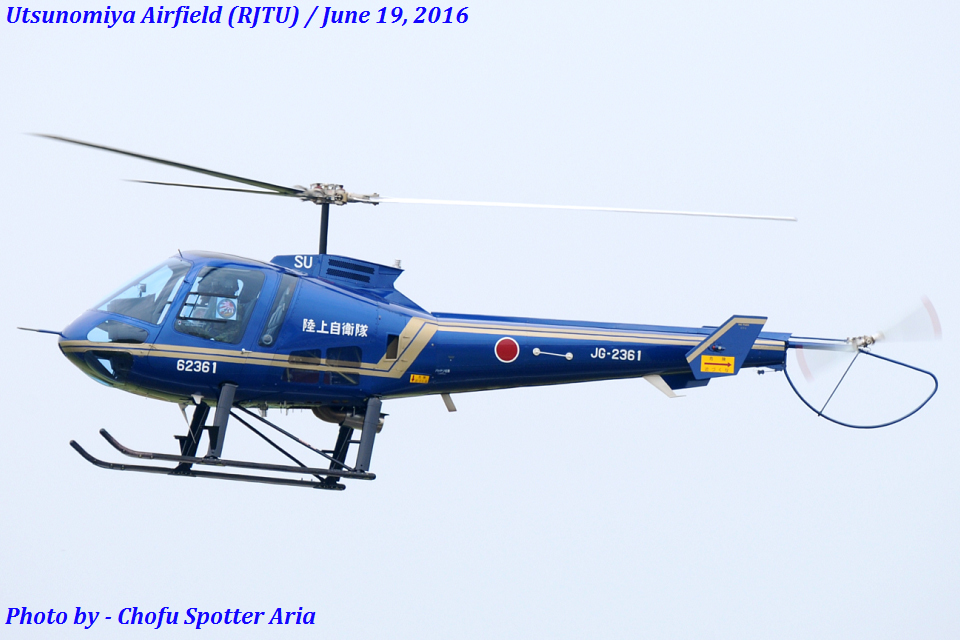 Chofu Spotter Ariaさんの陸上自衛隊 Enstrom 480 (62361) 航空フォト