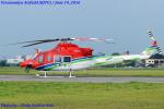 Chofu Spotter Ariaさんが、宇都宮飛行場で撮影した栃木県消防防災航空隊 412EPの航空フォト(写真)