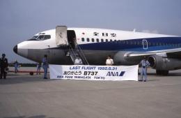 kumagorouさんが、山形空港で撮影した全日空 737-281/Advの航空フォト(飛行機 写真・画像)