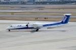 ハピネスさんが、伊丹空港で撮影したANAウイングス DHC-8-402Q Dash 8の航空フォト(飛行機 写真・画像)