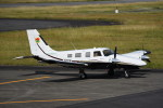 kumagorouさんが、徳之島空港で撮影した北日本航空 PA-34-220T Seneca Vの航空フォト(飛行機 写真・画像)