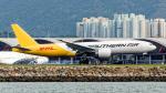 香港国際空港 - Hong Kong International Airport [HKG/VHHH]で撮影されたサザン・エア - Southern Air [9S/SOO]の航空機写真