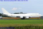 Chofu Spotter Ariaさんが、成田国際空港で撮影したウエスタン・グローバル・エアラインズ 747-446(BCF)の航空フォト(飛行機 写真・画像)