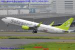 Chofu Spotter Ariaさんが、羽田空港で撮影したソラシド エア 737-86Nの航空フォト(飛行機 写真・画像)