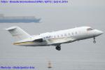 Chofu Spotter Ariaさんが、羽田空港で撮影したTAG エイビエーション UK CL-600-2B16 Challenger 604の航空フォト(飛行機 写真・画像)