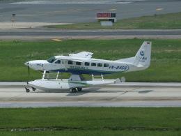 ぺペロンチさんが、ノイバイ国際空港で撮影したHai Au Aviation の航空フォト(飛行機 写真・画像)