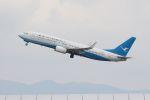 山河 彩さんが、関西国際空港で撮影した厦門航空 737-85Cの航空フォト(写真)