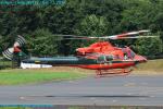Chofu Spotter Ariaさんが、調布飛行場で撮影した富山県消防防災航空隊 412EPの航空フォト(飛行機 写真・画像)