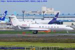 Chofu Spotter Ariaさんが、成田国際空港で撮影したアメリカ個人所有 G-V-SP Gulfstream G550の航空フォト(写真)