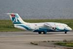 ハピネスさんが、関西国際空港で撮影したアンガラ・エアラインズ An-148-100Eの航空フォト(飛行機 写真・画像)