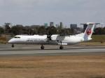 アイスコーヒーさんが、伊丹空港で撮影した日本エアコミューター DHC-8-402Q Dash 8の航空フォト(飛行機 写真・画像)