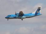 アイスコーヒーさんが、伊丹空港で撮影した天草エアライン ATR-42-600の航空フォト(飛行機 写真・画像)