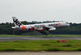 tsubasa0624さんが、成田国際空港で撮影したジェットスター・ジャパン A320-232の航空フォト(写真)