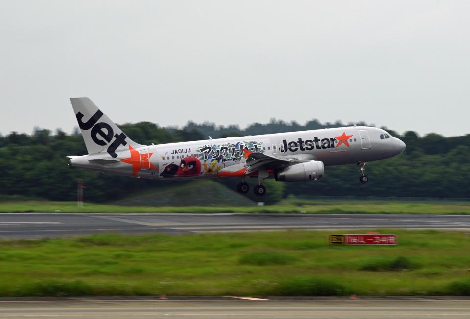 tsubasa0624さんのジェットスター・ジャパン Airbus A320 (JA01JJ) 航空フォト