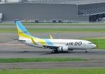 じーく。さんが、羽田空港で撮影したAIR DO 737-781の航空フォト(飛行機 写真・画像)