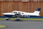 りんたろうさんが、フランクフルト・エーゲルスバッハ空港で撮影したHessen-Flieger PA-28-181 Archer IIIの航空フォト(写真)