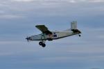 函館空港 - Hakodate Airport [HKD/RJCH]で撮影されたアイ・ティー・シー・アエロスペース - ITC-Aerospaceの航空機写真