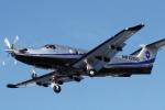 厚木飛行場 - Naval Air Facility Atsugi [NJA/RJTA]で撮影されたアメリカ企業所有 - United States Corporate Ownershipの航空機写真