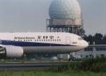 kumagorouさんが、仙台空港で撮影したエアーニッポン 767-381/ERの航空フォト(写真)