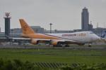 LEGACY-747さんが、成田国際空港で撮影したセンチュリオン・エアカーゴ 747-428F/ER/SCDの航空フォト(飛行機 写真・画像)