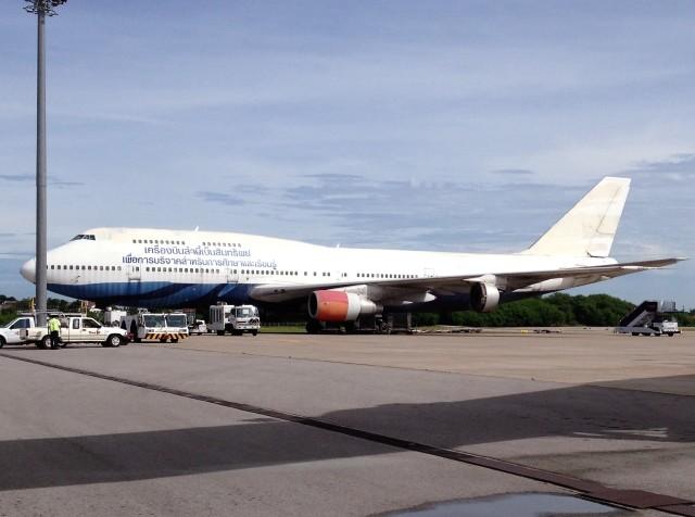 ウドーンターニー空港 - Udon Thani International Airport [UTH/VTUD]で撮影されたウドーンターニー空港 - Udon Thani International Airport [UTH/VTUD]の航空機写真(フォト・画像)