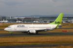 りんたろうさんが、フランクフルト国際空港で撮影したエア・バルティック 737-36Qの航空フォト(写真)