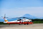 パンダさんが、館山航空基地で撮影した海上自衛隊 UH-60Jの航空フォト(飛行機 写真・画像)