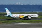 pringlesさんが、羽田空港で撮影したAIR DO 767-381の航空フォト(写真)