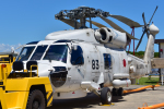 パンダさんが、館山航空基地で撮影した海上自衛隊 SH-60Jの航空フォト(写真)