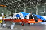 パンダさんが、館山航空基地で撮影した海上自衛隊 UH-60Jの航空フォト(写真)