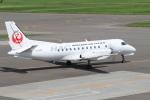 セブンさんが、札幌飛行場で撮影した北海道エアシステム 340B/Plusの航空フォト(飛行機 写真・画像)