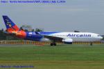 Chofu Spotter Ariaさんが、成田国際空港で撮影したエアカラン A330-202の航空フォト(飛行機 写真・画像)