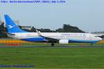 Chofu Spotter Ariaさんが、成田国際空港で撮影した厦門航空 737-86Nの航空フォト(飛行機 写真・画像)