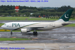 Chofu Spotter Ariaさんが、成田国際空港で撮影したパキスタン国際航空 A310-325/ETの航空フォト(飛行機 写真・画像)