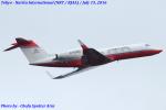 Chofu Spotter Ariaさんが、成田国際空港で撮影したZhongnan Group  - 中南集団 G-IV-X Gulfstream G450の航空フォト(飛行機 写真・画像)
