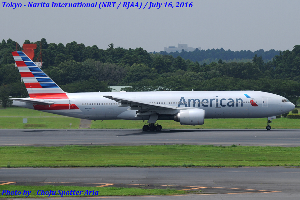 Chofu Spotter Ariaさんのアメリカン航空 Boeing 777-200 (N753AN) 航空フォト