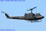 Chofu Spotter Ariaさんが、札幌飛行場で撮影した陸上自衛隊 UH-1Jの航空フォト(飛行機 写真・画像)