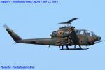 Chofu Spotter Ariaさんが、札幌飛行場で撮影した陸上自衛隊 AH-1Sの航空フォト(写真)