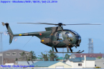 Chofu Spotter Ariaさんが、札幌飛行場で撮影した陸上自衛隊 OH-6Dの航空フォト(飛行機 写真・画像)