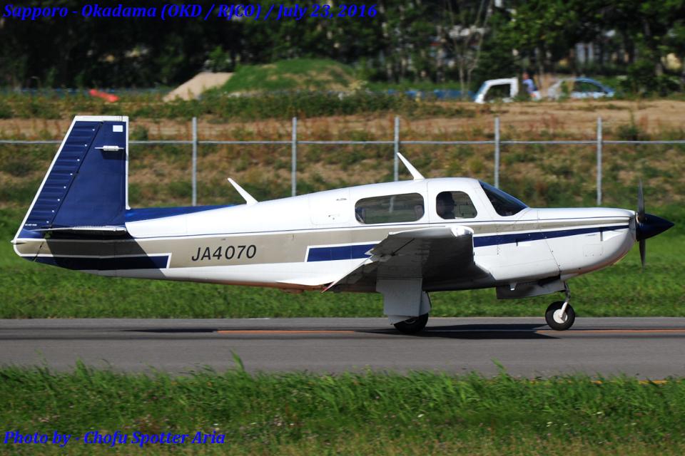 Chofu Spotter Ariaさんの日本個人所有 Mooney M20 (JA4070) 航空フォト