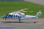 Chofu Spotter Ariaさんが、札幌飛行場で撮影した海上保安庁 S-76Dの航空フォト(写真)