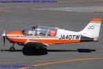 Chofu Spotter Ariaさんが、札幌飛行場で撮影した滝川スカイスポーツ振興協会 DR-400-180R Remorqueurの航空フォト(写真)