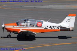 Chofu Spotter Ariaさんが、札幌飛行場で撮影した滝川スカイスポーツ振興協会 DR-400-180R Remorqueurの航空フォト(飛行機 写真・画像)