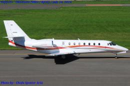 Chofu Spotter Ariaさんが、札幌飛行場で撮影した朝日航洋 680 Citation Sovereignの航空フォト(飛行機 写真・画像)